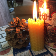 weihnachtliches Rundum-Wohlfühl-Programm